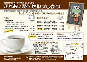 cafe_chirashi